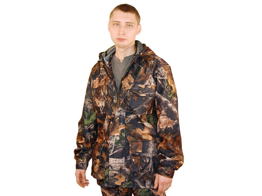 Одежда Для Рыбалки И Охоты Интернет Магазин